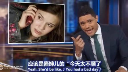 老外看中国:抖音在国外太火爆了,新闻和脱口秀都在讨论中国抖音!