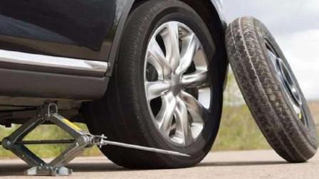 """汽车为什么不放全尺寸的""""备胎""""?老司机告诉你真相"""