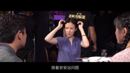"""《误杀》发布迷你特辑 首曝""""最后的晚餐""""之幕后故事"""