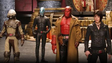 《地狱男爵2:黄金军团》, 5分钟解说,男爵VS王子,解救全人类