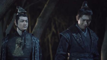 剑王朝:陈玄丁宁结盟,李现邪魅一笑,坏人要