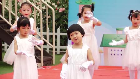 幼儿园 六一儿童节 舞蹈《我们都是小可爱》
