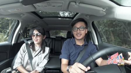 《周末去哪儿》驾山路、住房车,穆杉带您在广州来一场安逸家庭游