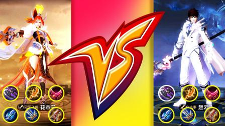 峡谷单挑赛:花木兰vs赵云,花木兰:我一个超级兵,你让我跟你打