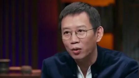 吴晓波的发家致富靠的是回国后一年买一套房子?日子太舒服了!