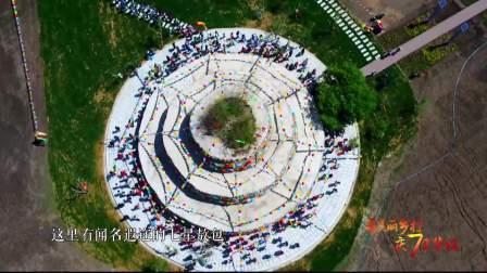 内蒙古自治区兴安盟科尔沁右翼中旗额木庭高勒苏木巴彦敖包嘎查