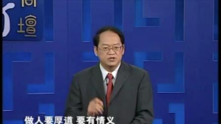 傅佩荣:做强与做久哪个更重要?历史上两个王朝不同命运值得深思