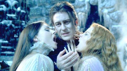 经典魔幻大片,吸血鬼与新娘生下10万宝宝,人类沦为了它们的食物!