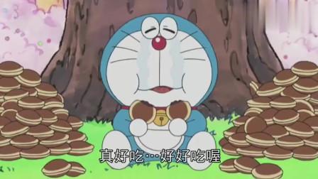 哆啦A梦:甜点王国里,有哆啦A梦超喜欢的铜锣烧树