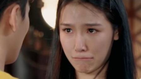 张南刘帅飙泪分别,二人携手演绎夫妻情深