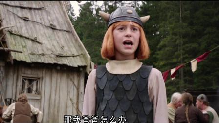 部落首领被神秘人掳走,大伙都急着想上位,结果是个黄毛小孩当选
