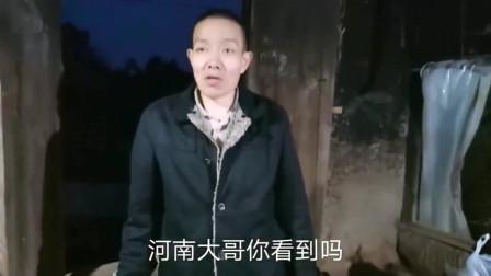 最后的棒棒:河南在老甘家吃了九斤牛肉,吃两盆米饭又去吃香蕉!