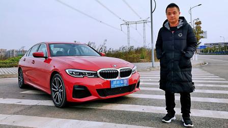 试驾全新BMW325Li 新3系更加注重豪华感和舒适感