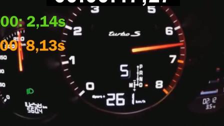 保时捷911TUrboS,静止加速到300,跑起来还没R8快