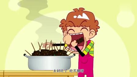 吃臭豆腐比赛,阿衰馋的流口水,大脸妹却一脸嫌弃不想吃