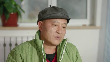 """""""象牙山""""终极格斗赛,刘能和赵四谁与争锋"""