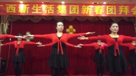 广场舞《正月十五闹花灯》