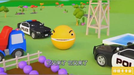偷吃汽车家族庄稼的吃豆人被警车抓了起来!吃豆人游戏