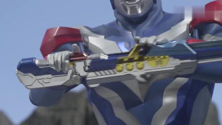 艾克斯变身,维克特利展现超级技能,大战外星人太精彩!