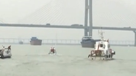 长江流域重点水域开启常年禁捕 每日新闻报 20200102 高清版