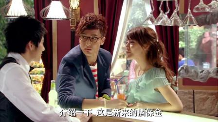 爱情公寓:曾小贤为大家带了好多礼物,可没有一件是大家需要的