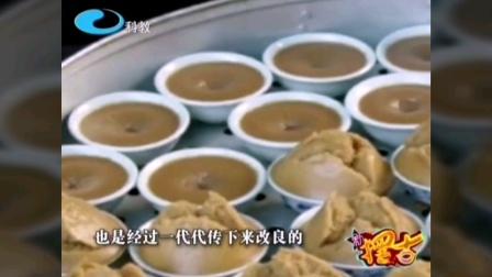 """柳州的""""糕""""与在柳州过元旦"""
