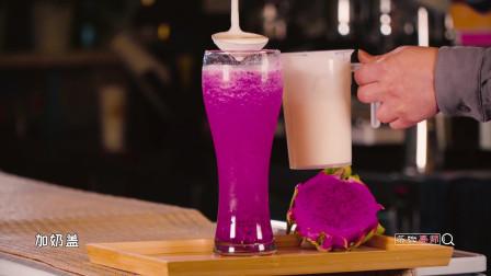 新鲜手作水果茶,火龙绿妍奶霜,流行新茶饮制作方法和配方。小白学奶茶技术培训,茶咖导师6-1