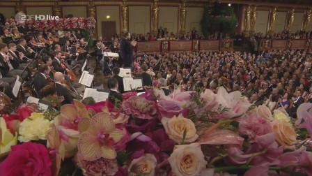2020年维也纳新年音乐会下半场