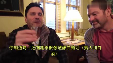 老外在中国:纽约老外第一次试喝58度的高粱酒,一口下肚后才知厉害