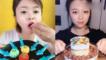 小姐姐吃播:巧克力小南瓜、奶油爆浆蛋糕,看她吃就感觉很甜蜜呀