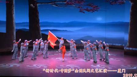 """舞蹈《红色娘子军》""""新时代·中国梦""""公益演出免费旅游厦门站"""