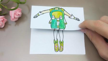 用一张复印纸就可以让舞法天女小善变身呢?一幅趣味漫画告诉你