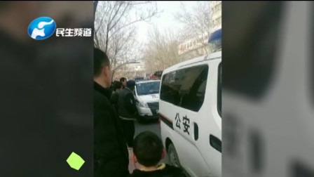 濮阳发生劫持人质事件,武警特警出动成功解救人质