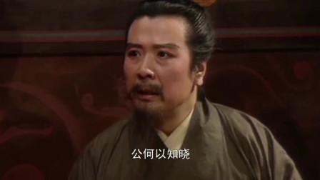 你以为刘备很忠厚,那就大错特错了!看过这段你就全都懂了!