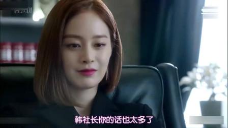 【韩剧】盘点各款女总裁和小奶狗(穷小子)