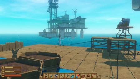 木筏求生 海上漂浮记 午夜登上信号站感觉很诡异!