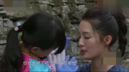 爸爸去哪儿:小山竹在李沁面前夸赞邓爸爸,邓伦:我这么好的男人!