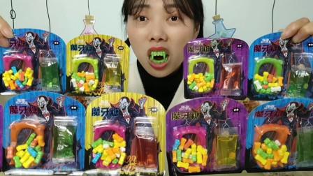 """美食拆箱:小姐姐吃""""创意怪嘴魔牙糖"""",僵尸牙嘴中戴香甜果味多"""