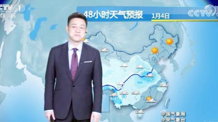 """中央台,天气预报!明天(1月4号)暴雪+大雪""""不休息"""",预计到这天"""