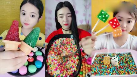 小姐姐吃播:彩色果冻冰淇淋、色子棒棒糖, 看着就想吃