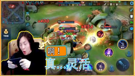 张大仙:我觉得我现在无比灵活,没人抓得住我!草丛:你说啥呢?