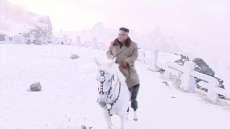 朝鲜电视台公布视频:金正恩骑白马驰骋林海雪原