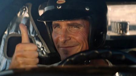 这么快的赛车电影,好久不见,传记片《极速车王》