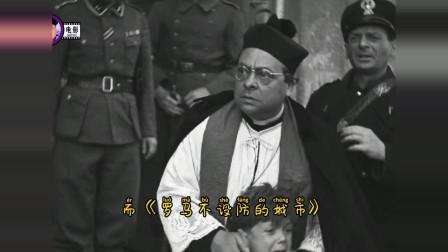 """胖子推荐的一千部电影(五):风情画与全民抵抗""""罗马,不设防的城市"""""""