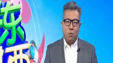 广州早晨 2020 交通运输部今年对网约车实行市场调节价