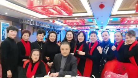 贵州省都匀市东方合唱团2019年12月28日年会