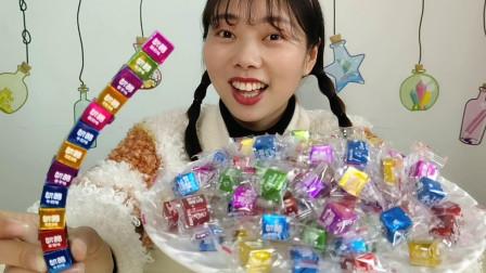 """小姐姐吃趣味零食""""方块奶酪糖"""",五彩缤纷包白块,香浓超享受"""