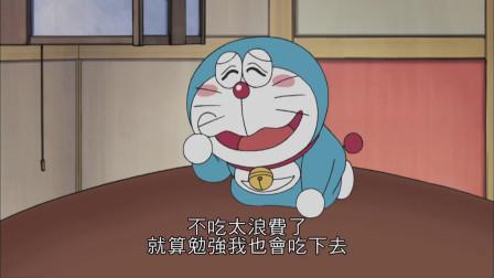 哆啦A梦:哆啦美给哥哥带来了巨大的铜锣烧,哥哥能吃得完吗