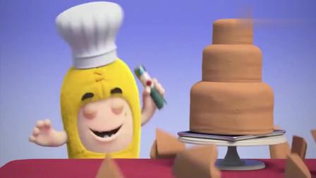 奇宝萌兵:绿宝为了偷吃生日蛋糕,竟然躲在蛋糕里,好有意思啊