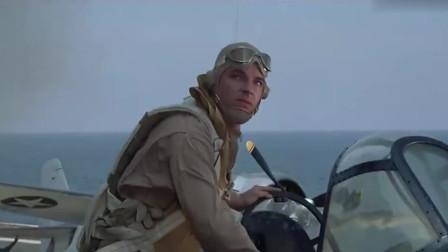 中途岛之战:扭转太平洋战场的关键之战、美军以少胜多!